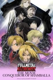 แขนกลคนแปรธาตุ เดอะมูฟวี่ฝ่ามิติพิชิตแดนสวรรค์ Fullmetal Alchemist The Movie: Conqueror of Shamballa (2005)