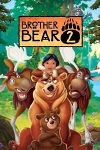 มหัศจรรย์หมีผู้ยิ่งใหญ่ 2 Brother Bear 2 (2006)