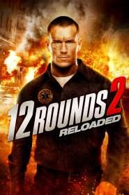 ฝ่าวิกฤติ 12 รอบ: รีโหลดนรก 12 Rounds 2: Reloaded (2013)