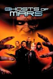 กองทัพปิศาจถล่มโลกอังคาร Ghosts of Mars (2001)