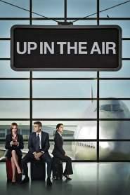 หนุ่มโสดหัวใจโดดเดี่ยว Up in the Air (2009)