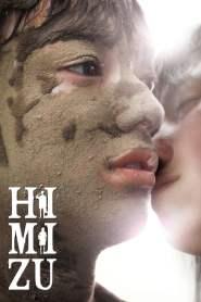 รักรากเลือด Himizu (2011)