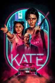 เคท Kate (2021)