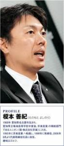 京楽産業.