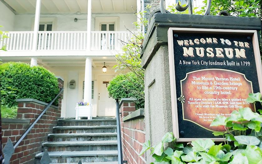 Mount Vernon Museum + Hotel New York (Bild: Jürgen Kroder)