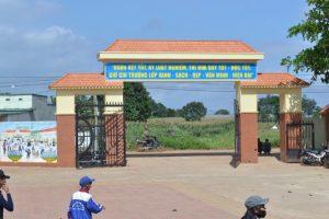 トゥ・チャ中学