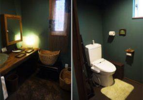 大崎市ひふみ整体トイレ