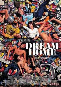 dreamhome_200_290