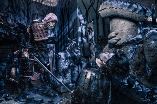 Shadowlands: Demon Samurai
