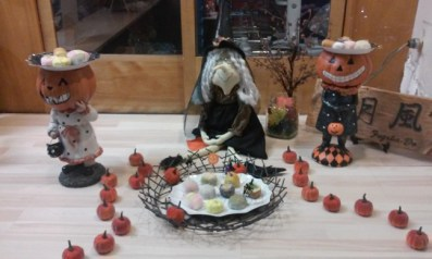 Haunted Little Tokyo 2017 witch