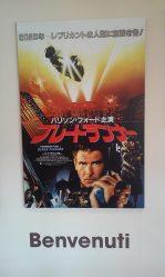 Warner Brothers Studio Blade Runner poster