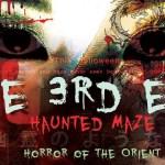 Richard & Christina's Haunted House: The Third Eye