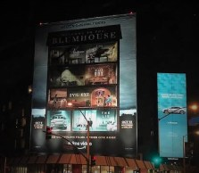 Blumhouse Billboard Sunset Boulevard