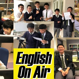 English on Air