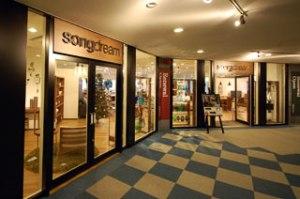 songdream(ソングドリーム)神戸店