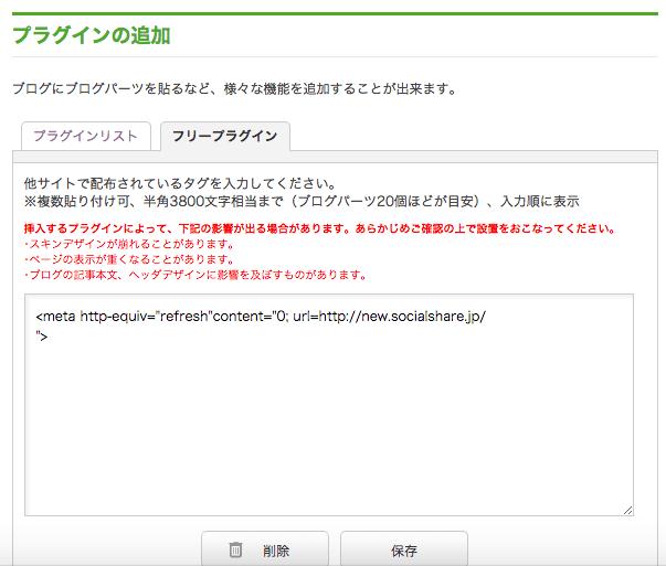 スクリーンショット 2015-06-28 11.38.40