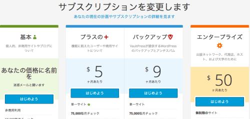 スクリーンショット 2015-09-10 15.57.47