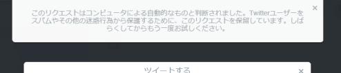 スクリーンショット 2016-01-07 23.29.39