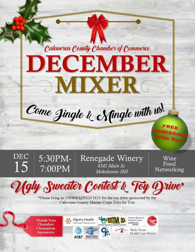 2016-december-mixer-flyer-1