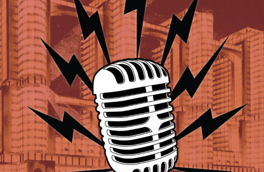 FRINGE REVIEW: Radio Gomorrah Live!