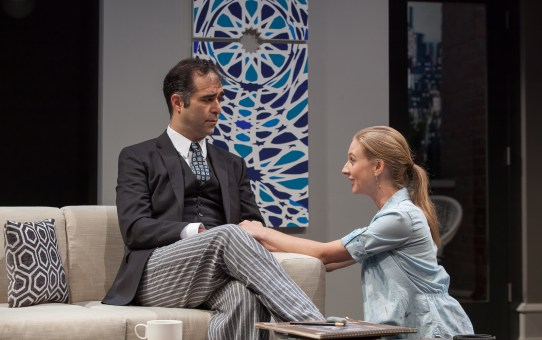 REVIEW: Disgraced