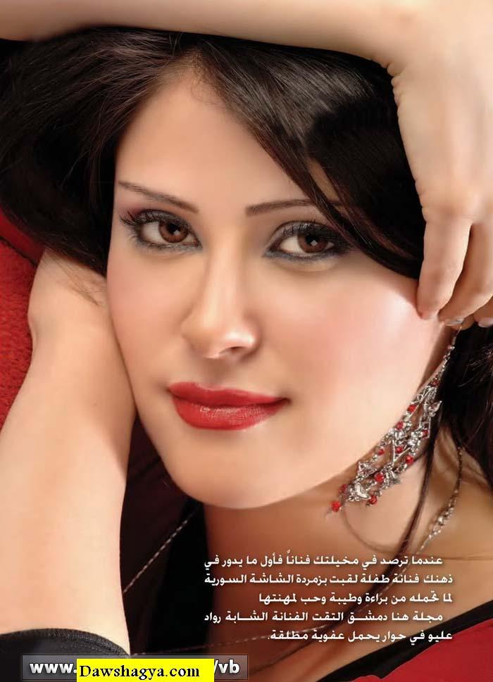 صور فنانات مصريات اجمل صور للممثلات صبايا كيوت