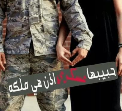 حبيبي عسكري يحضن حبيبته شعر غزل عسكري