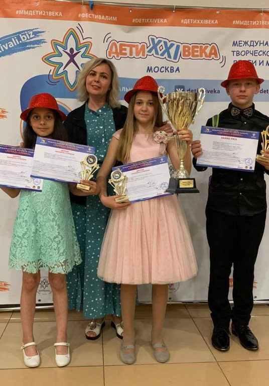 Гран-при пианистов Камчатки