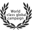 World-class global campaign