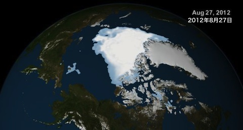 NASA satelite images showing the spread of Artic sea ice 27th August 2012