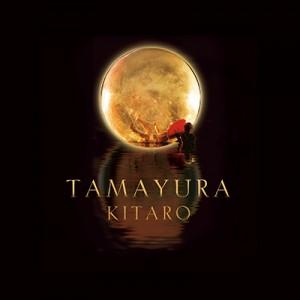 tamayura_kitaro