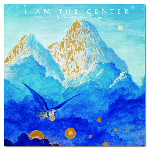 i-am-the-center-private-issue-new-age-music