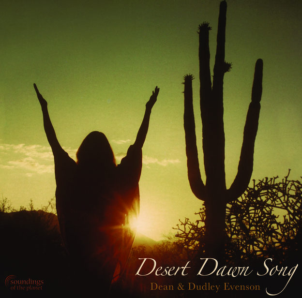 desert-dawn-song