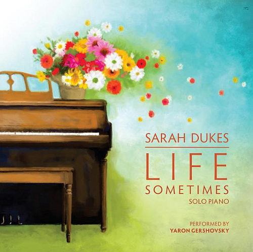 sarah-dukes-life-sometimes