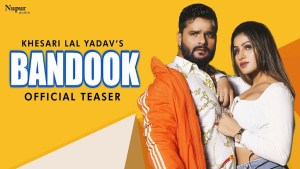 Read more about the article Bandook kesari lal song