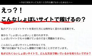 info2258