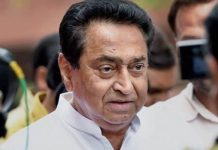madhya pradesh congress chief kamalnath