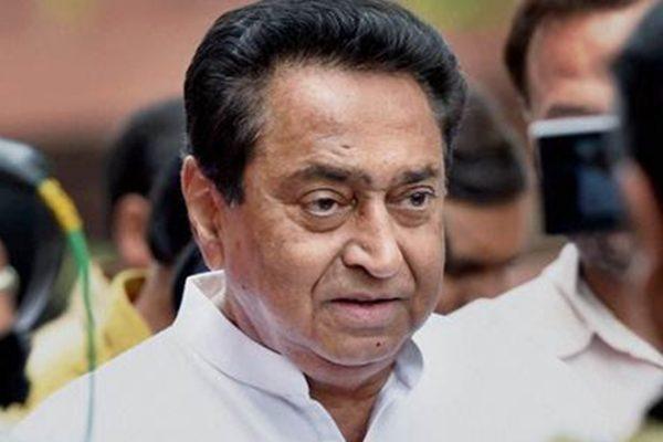 madhya pradesh congress chief kamalnath
