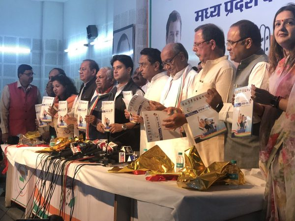 mp congress released manifesto for mp legislative election