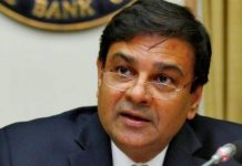 image of RBI Governor Urjit Patell