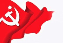 CPIM-Communist Party of India Marxist
