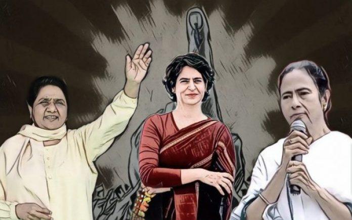 Priyanka gandhi Mayawati and mamata banerjee