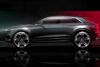 2023 Audi Q8Quotes Images