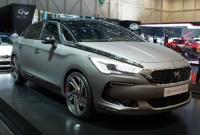 2023 Citroen DS5 Price
