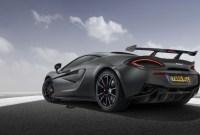 2023 McLaren 570S Coupe Release date