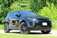 2023 Range Rover Evoque Powertrain