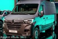 2023 Renault Trafic Spy Photos