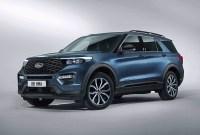 2023 Ford Focus Price