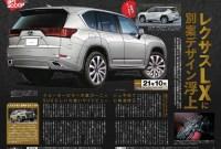 2023 Lexus Ls 460 Concept