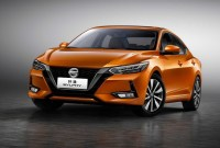 2023 Nissan Sentra Exterior
